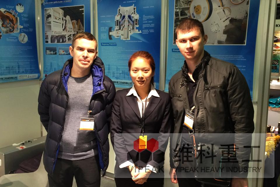 俄罗斯国际矿业机械展会