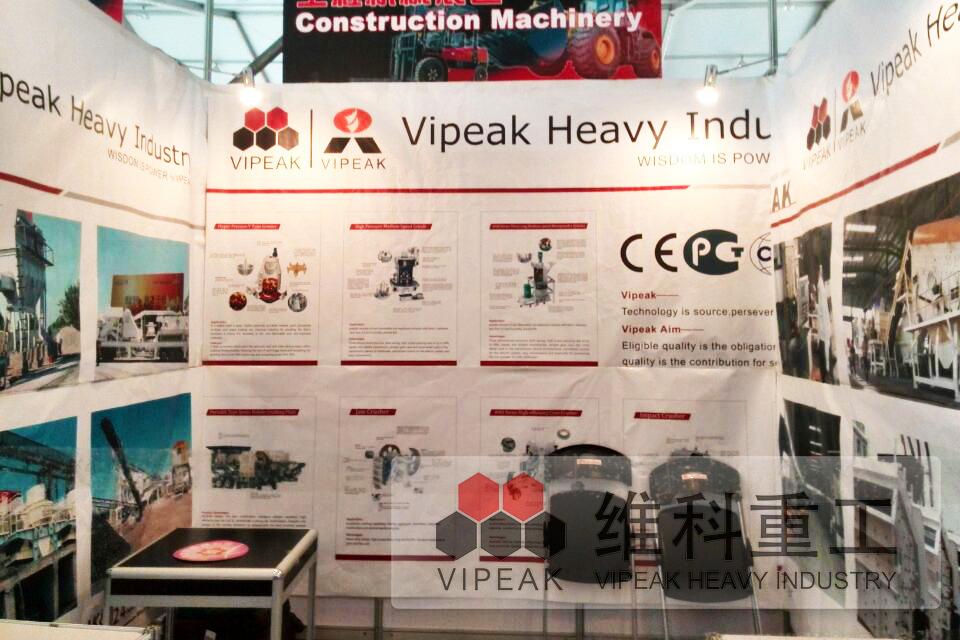 第四届印尼国际工程机械建筑设备展
