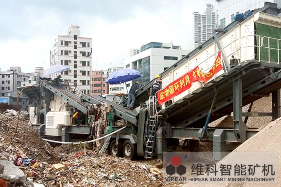 城市建筑垃圾移动破碎站现场