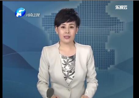 河南新闻联播-维科重工专题报道
