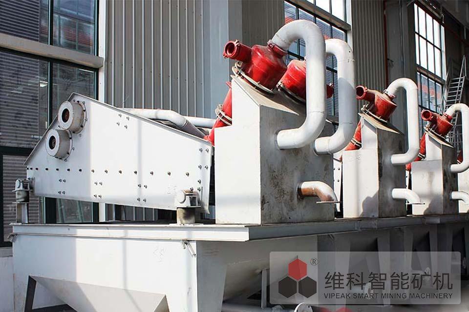 HX细砂回收机