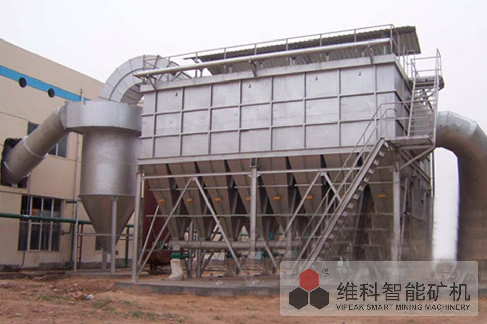 VKQM系列气箱脉冲布袋除尘器