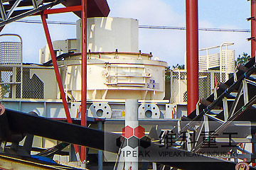 维科重工5X新型制砂机开启干粉砂浆制备新模式