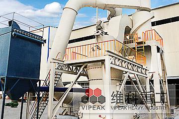 维科Q5欧版磨粉机加工碳酸钙超细粉得心应手