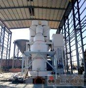 直击现场|河南安阳超压V型磨粉机正式投产